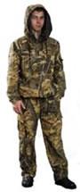 Военно-полевой костюм в Киеве