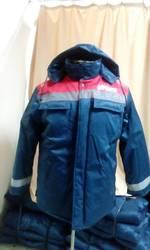 Куртка рабочая зимняя мужская